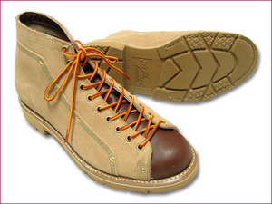 thorogood-shoes_roofer_boots-1.jpg